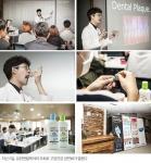 서울대 조현재 박사가 구강의 날 기념 강연회에서 강연했다.