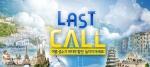 자유나침반이 여름 유럽여행의 마지막 할인 라스트 콜 이벤트를 개최한다