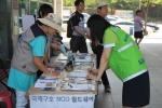 월드쉐어, 용인운전면허시험장과 네팔 복구지원 모금활동