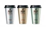 일동후디스가 300ml 대용량 컵커피 앤업카페 300 3종(라떼텀블러, 마끼아또텀블러, 모카텀블러)을 출시한다.
