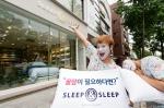 잠옷을 입은 모델들이 슬립앤슬립 압구정점 매장을 둘러보고 있다.