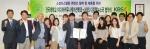 건국대가 문과대학 미디어커뮤니케이션학과(학과장 황용석)와 KBS 디지털뉴스국(국장 송종문)이 소셜뉴스텔링 콘텐츠에 관한 업무협약을 체결했다.