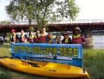 대한카약카누연합회는 지난 11일 순천지부 창립기념 총회를 열었다. 행사에는 일반인, 동호회인, 업계 관계자 등 100여 명이 참여했다.