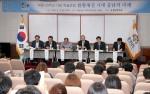 충남연구원은 6월 12일 개원20주년을 기념해 '환황해권 시대 충남의 미래'를 주제로 심포지엄을 개최했다