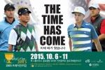 2015 프레지던츠컵 사무국이 대회 티켓 1차 특가 할인 판매를 6월 30일 종료한다