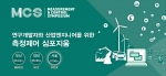 한국NI가 연구개발자와 산업엔지니어를 위한 측정제어 심포지움을 개최한다.