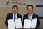 더존이엔이이치 조근묵 상무(왼쪽)와 중앙경제 박정대 이사가 업무협약 체결후 기념촬영하고 있다.