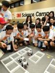 한국쓰리엠이 2015 제13회 3M 청소년 사이언스 캠프 참가학생을 모집한다