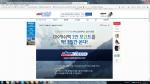 슈퍼스포츠제비오 온라인몰이 쇼핑지원금 OK캐쉬백 1만포인트 적립이벤트를 실시한다