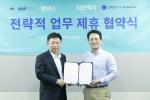 리모택시 양성우 대표(우)와 맵퍼스 김명준 대표(좌)가 업무협약을 체결했다.