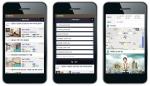 디큐네트웍스 부동산 앱 개발 솔루션 서비스