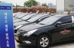 리모택시와 세븐콜택시에 가입된 차량들이 메르스 예방 방역소독을 준비하고 있다.