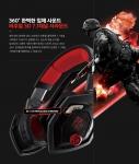 티티이스포츠의 3D 7.1사운드 제공 헤드셋쇼크 3D 7.1