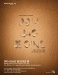 BAGSATGE展 by 0914의 여덟 번째 전시인 0914 BAG BEGINS 전이 오는 6월 19일부터 8월 31일까지 가로수길에 위치한 Bagstage, B2층 Gallery 0914에서 진행된다