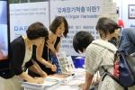 IAEOT부스를 찾아 서명하는 간호사들