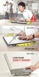 일상생활에서 다양한 충격에 노트북이 노출되는 상황을 에피소드 형식으로 풀어낸 삼성 노트북 9의 9컷 포토툰