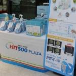 중소기업 유통센터 HIT 500 전용관에서 판매중인 아쿠아낙스