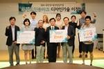 서울산업진흥원과 국민대학교 산학협력단이 서울창업우수기업 브랜드인증마크 디자인기술 이전식을 개최했다.