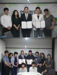 한국예술원, 재학생 취업 및 예술분야 진출 지원 위한 대규모 MOU 체결 활발