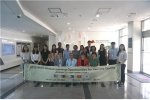 gmp 조사관 국제교육