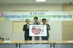 개그맨 유상무가 소아암어린이를 위해 3천만 원을 기부했다.