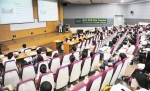 건국대가 방학 집중교육 프로그램인 엘리트 프로그램 발대식을 갖고 본격적인 여름방학 활동을 시작했다.