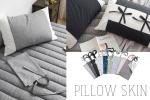 언제 어디서나, 청결한 나만의 베개로 만들 수 있는 엘레나하임의 필로우스킨. 총 10가지 디자인이 있다.