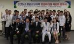 계명대학교 창업지원단이 25일 계명대학교 대명캠퍼스 동산관에서 창업아이템사업화 지원사업 협약식을 개최했다