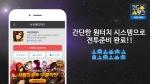 티앤케이팩토리가 코드뱅크 앱을 출시하고 본격 서비스를 시작한다.