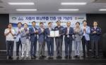 한국자동차튜닝협회가 자동차 튜닝부품 인증 1호 기념식을 개최했다.