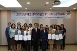 전략원 김재홍 원장과 WISET 이혜숙 소장이 경진대회 수상자와 함께 사진 촬영을 하고 있다