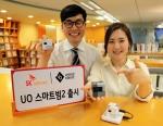 SK텔레콤이 피코 프로젝터의 대중화를 이끌었던 스마트빔을 한층 업그레이드한 UO스마트빔2를 출시했다.