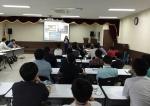 인천지역 사회복무요원 대상 찾아가는 심화직무교육 운영 장면