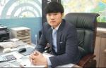 공장경매 전문연구소의 김경도 부장