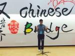 한국관광대 최재운 학생이 서울 공자아카데미에서 주최한 중국교육부상 제14회 중국어 대회에서 동상을 수상하는 모습