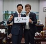 김광진 의원과 신대경 대표