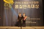 서울디지털대, 사이버대학 부문 브랜드 1위…소비자가 선정한 품질만족대상 6년 연속 수상