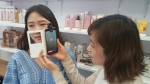 엘리샤코이에서 고객 피부 상태에 맞는 맞춤형 화장품을 추천해 주는 지능형 모바일 앱 뷰티 컨설턴트를 개발했다
