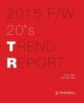 대학내일20대연구소가 출간한 2015 F/W 20'S TREND REPORT