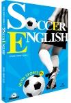 박지성의 영어 개인교사 박양선 저자의 SOCCER ENGLISH가 출간되었다