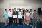 한국예술원, '엔트리 엔터테인먼트'와 예술분야 인재 양성 위한 협약 체결