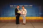 CMS에듀케이션이  제9회 국가 지속가능경영 콘퍼런스&대상 기업윤리부문에서 공정거래위원회 위원장상을 수상했다
