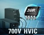 인피니언이 출시한 700V HVIC 시리즈