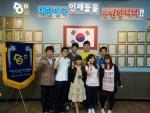 대한민국 인재연합회 회원들