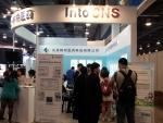중국 수의 컨퍼런스 참여 모습