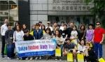 일본 동경연수 프로그램