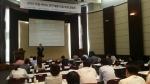 (사)한국기술개발협회 협회장님이 6월 30일 KOTRA에서 2015 기업서비스연구개발사업 코칭 설명회를 하는 모습