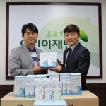 초록우산 어린이 재단 경기지역 홍창표 본부장(좌)에게 후원품 아쿠아낙스를 전달하는 KAN 이순만 대표