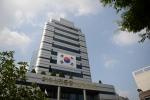 서울 삼성동 새마을금고중앙회관에 태극기를 게첨한 모습