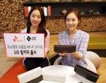 SK텔레콤이 국내 최초로 애플 공식인증 무선 에어플레이를 탑재한 초소형의 고품질 Wi-Fi 오디오 제품인 UO링키지를 7월 5일 출시했다.